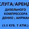 Mini thumb 81fe9a62c753d12b