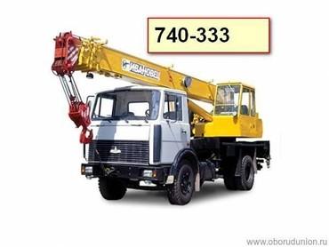 Medium 5777d0f00b39444b