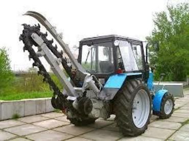 Medium 6990