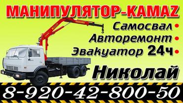 Medium 212a221c28393180