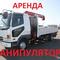 Mini thumb 27f2236717162d89