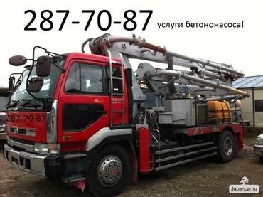 Medium e34e8893fda29647