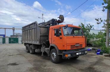Medium 41a5