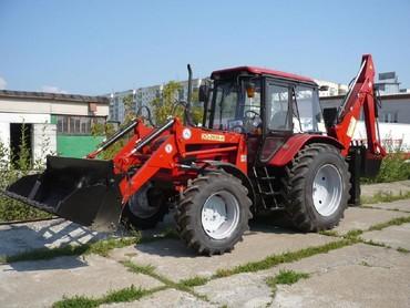 Medium a45cc622d965fc54