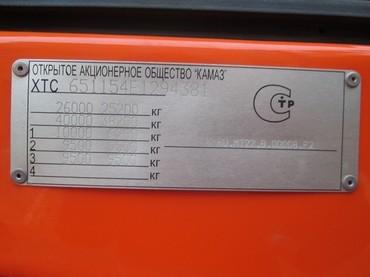 Medium 664c163feca995bc
