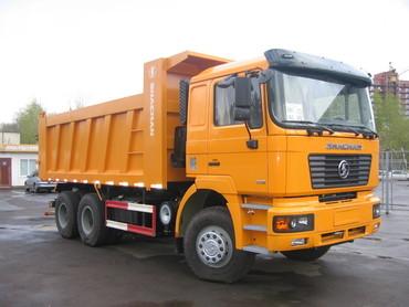 Medium c83b