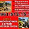 Mini thumb 217244b8340ba989