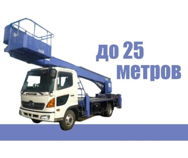 Medium 2c14a45feca9a055
