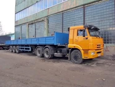 Medium b420