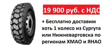 Medium 351263726234e9a0
