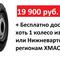 Mini thumb 351263726234e9a0