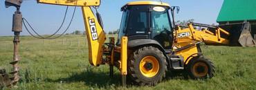 Medium 0885c1a994d71fcc