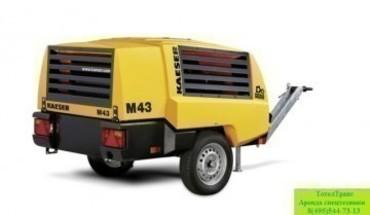 Medium 850c