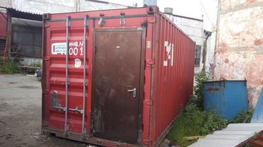 Medium 61cb988aab2935ea
