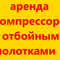 Mini thumb 9559d741347f5d0a