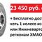 Mini thumb 8571beb9a5a5d785