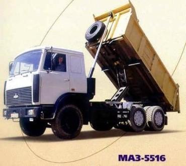 Medium fd3a345c905551e1