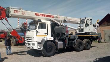 Medium 96a1