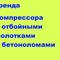 Mini thumb 09114d607d8b2860