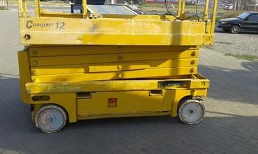 Medium 14b34dc579f82fcb