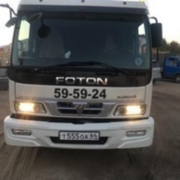 Medium 3633