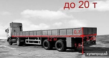 Medium 6a82