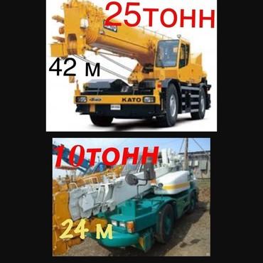 Medium e536