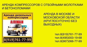 Medium c1e7f7161e580396