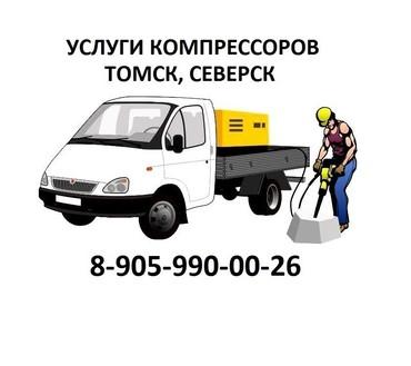 Medium 5bc9604c8653175c