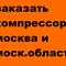 Mini thumb 16854090f131d81d