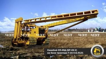 Medium 3b540a167cacd1be