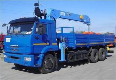 Medium 712a