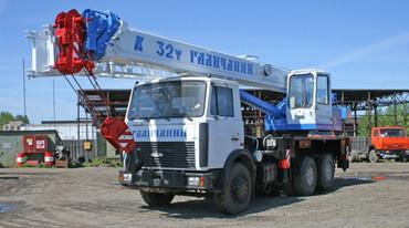 Medium 490a