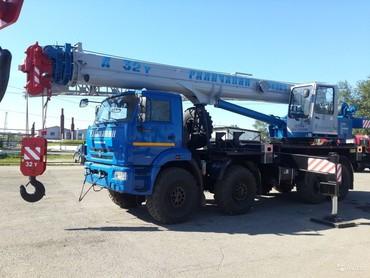 Medium 524c33791583d1fc