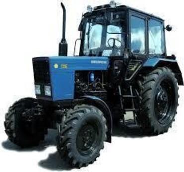Medium 968f