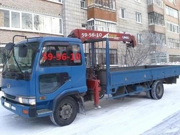 Medium acec860e9b9b8439