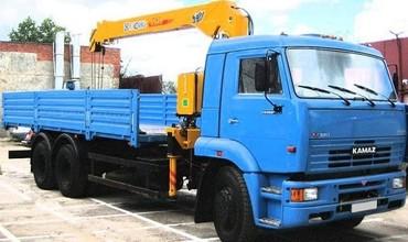 Medium f583c00dcbe8c357