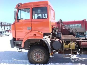 Medium 9114db33c4410cf1