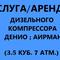 Mini thumb 3160bb7ed8075d55