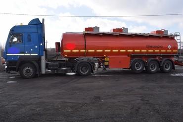 Medium 548f