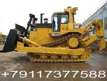 Medium cb7850e0149e3460