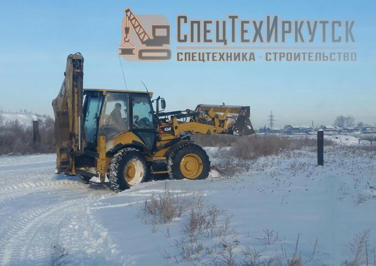 Магазины спецтехники в иркутске бесплатные объявления спецтехнике