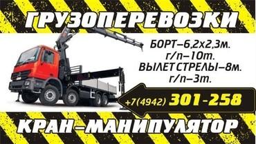 Medium ad0c385dffd45644