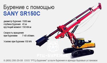 Medium 8528faf739a33095