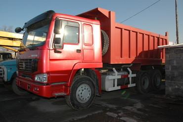 Medium 303fc8caa253af62