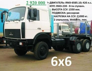 Medium bb740c6f95a4d949
