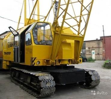 Medium 4048ed7c33c96e67