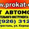 Mini thumb 13a836b496394202