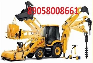 Medium 2563c05aedc55440