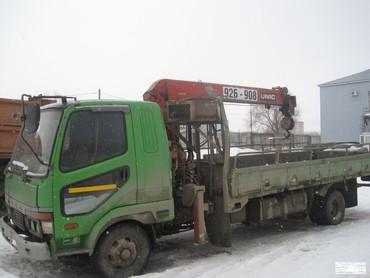 Medium 331b